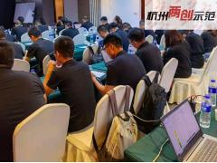 杭州工业大赛之智能制造专场峰会